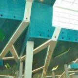 El panel de pared de aluminio de cortina del uso del techo de interior de la cortina con PVDF que cubre la garantía de 20 años incombustible