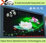すくいフルカラーP10 RGB LEDのモジュールの映画広告の表示