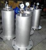 Agua Martillo Eliminator (receptor) (GLS-9000)