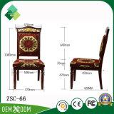 ホテルの居間(ZSC-66)のためのThrone Chair型様式王