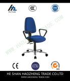 Высокий стул офиса подушки спинки