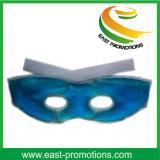 Relexingの目のためのゲルのEyemaskの涼しく、熱い使用法
