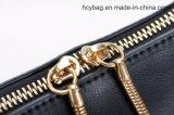 2017 ultima borsa operata, sacchetto dell'unità di elaborazione delle signore, borsa dello stilista