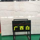 Lastre di marmo grige di nuovo disegno per le mattonelle della parete di Carrara/controsoffitti bianchi (MS-6537)