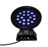 セリウムのRoHS無線RGBWの照明LED壁の洗濯機ライト