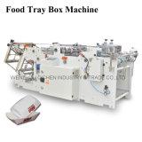 Новая конструкция принимает отсутствующую коробку еды делая машину (QH-9905)