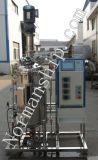 1500L発酵タンク