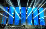 P16 Full Color LED Curtain für Indoor Background Screen
