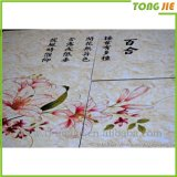 Нутряной стикер стены ввоза спальни PVC реновации