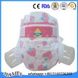 使い捨て可能で柔らかく安い工場良質の赤ん坊のおむつ