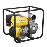 CER Approval 2inch 5.5HP Petrol /Gasoline Water Pump (WH20CX)