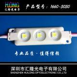 DC12V CE / RoHS Diodo LED 5050 LED Módulo