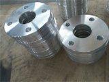 Glissade de l'aluminium B221 1060 sur la bride Bridas