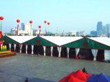 حزب خيمة زخرفة لأنّ خارجيّة حادث حزب