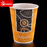 Устранимой рифлёный изготовленный на заказ кофейная чашка стены пульсации логоса напечатанная конструкцией горячая бумажная