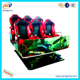 販売のためのビデオゲーム7Dの映画館の遊園地の乗車