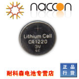 Batterie de cellules de bouton de lithium