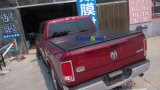 Truck Hard Trifold Tonneau Coverを取りなさい