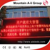 Singolo modulo rosso esterno P10 dello schermo del LED