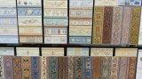 Frontera de cerámica popular en Medio Oriente