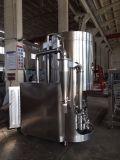 De centrifugaal Droger van de Nevel voor Vruchtesap, Melk, het Poeder van de Kokosnoot, voor Chemische Vloeistof,