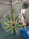 1.8m高く膨脹可能で多彩な水球