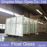 2-19mmの高品質の平らで明確なフロートガラスの製造者