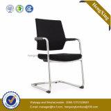 Эргономический стул офиса основания металла сетки офисной мебели школы и (HX-YY008)