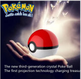 2017 최신 판매 Pokemon는 은행 모든 이동 전화를 위한 높은 Capairy 힘 은행의 힘 간다