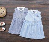 Kind-Mädchen-Form-Sommer umsäumt Streifen-Sleeveless Kleid