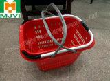 Supermarket Retail Convenient 3 Handle Plastic Shopping Basket