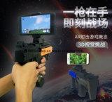 Contrôleur de jeu de l'AR avec la batterie