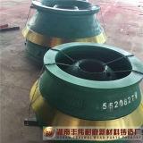Alte parti del frantoio di alta qualità e del manganese della fodera della ciotola di Metso HP400