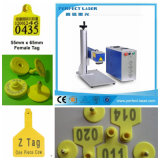 машина маркировки лазера волокна 20W 30W 50W портативная миниая для бирки кольца/уха/пластмассы