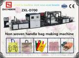 値を付けさせる機械を完全自動非編まれた再使用可能な袋(ZXL-D700)