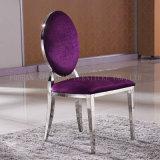 販売Cy102のための椅子の結婚式の椅子を食事する2017かなりステンレス鋼の食卓