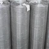 Acoplamiento de alambre de acero inoxidable AISI304 para el edificio
