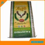 Bolsos de empaquetado tejidos PP del arroz del grano 25-50kgs para la venta