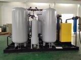 純度95%に99.9995%のPsa窒素の発電機システム