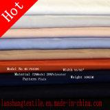 Покрашенная пряжей обыкновенная толком режимная ткань полиэфира ткани для тканья дома одежды юбки платья Sleepwear рубашки