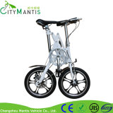 電気自転車を折るアルミ合金のフレームによって隠される電池