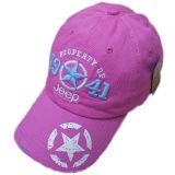 Бейсбольная кепка отдыха Nvay (JRE128)