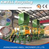 洗浄する高出力のプラスチック薄片機械をリサイクルする