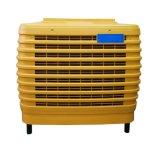 Grün installierte Luft-Kühlvorrichtung mit hohen abkühlenden Auflagen