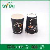 A alta qualidade impressa costume 20oz escolhe os copos de papel de parede para a bebida quente