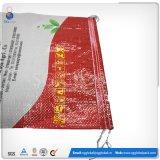 包装の米小麦粉のための中国25kg 50kgのPPによって編まれる袋