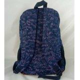 Backpack Fashiion сделанный Холстиной