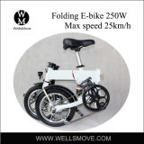250W 25km/H EU 싱가포르 한국 소형 전력 헤엄은 자전거 Pab를 지원했다