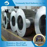 2b表面の冷間圧延された410ステンレス鋼のコイルおよびストリップ