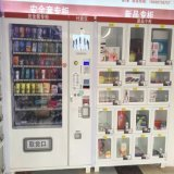 China-bester Hersteller-Shirt-Verkaufäutomat an der niedrigeren Energie